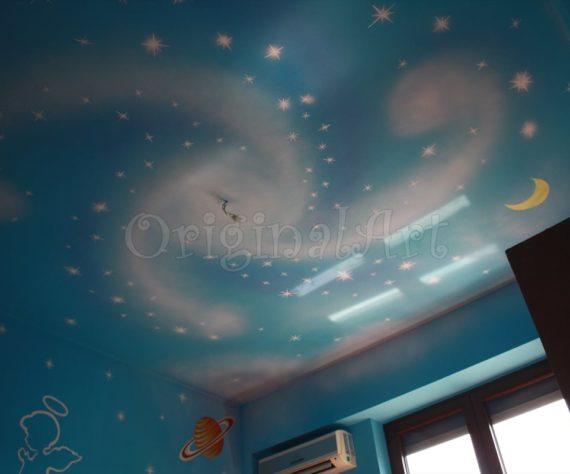 pictura-galaxie-si-ingeras-cu-fosfor(7)